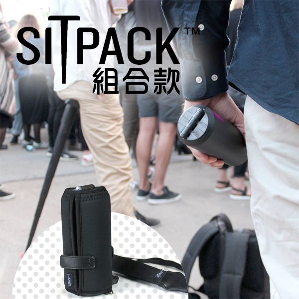 <div><span style=&quot;line-height: 20.8px;&quot;>SITPACK 組合包</span></div>