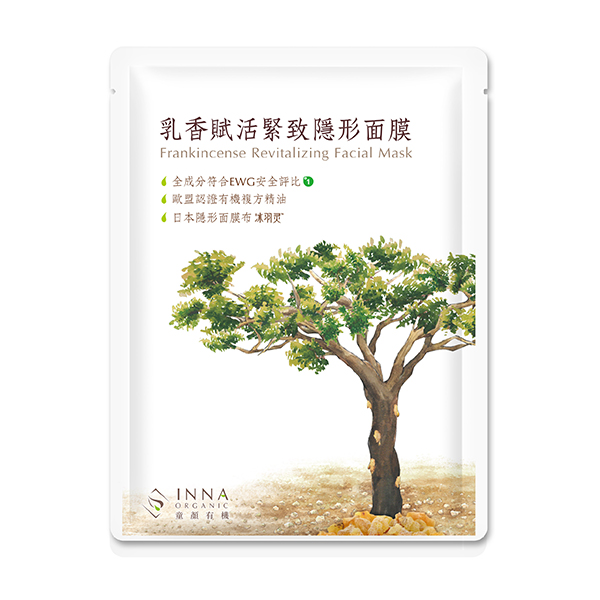 Inna Organic