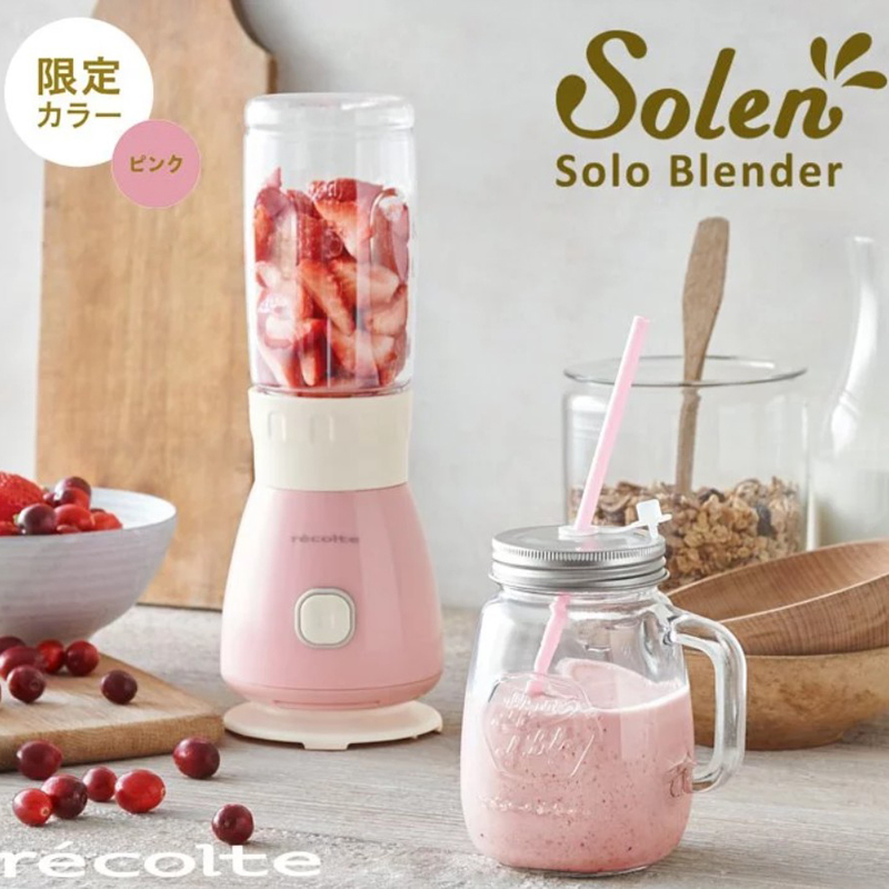 <div>recolte 日本麗克特 Solo Blender Solen 復古果汁機-<span style=&quot;color:#ffccff;&quot;>櫻花粉限定款</span></div>