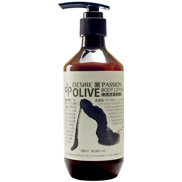 DP 橄欖潤澤潤髮乳